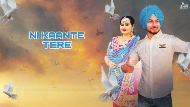 Baazi Sava Lakh Di Lyrics - AKM Singh ft. Deepak Dhillon