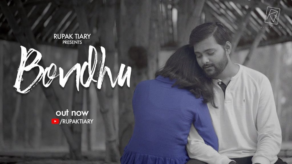 Bondhu (বন্ধু) Lyrics - Rupak Tiary