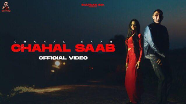Chahal Saab Lyrics - Gur Chahal