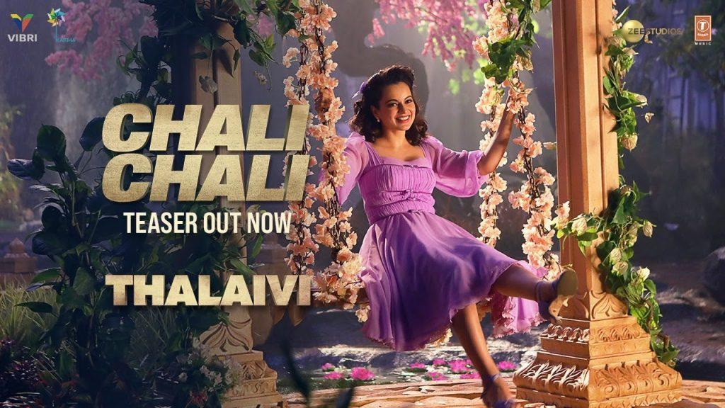 Chali Chali Lyrics - Thalaivi   Saindhavi Prakash