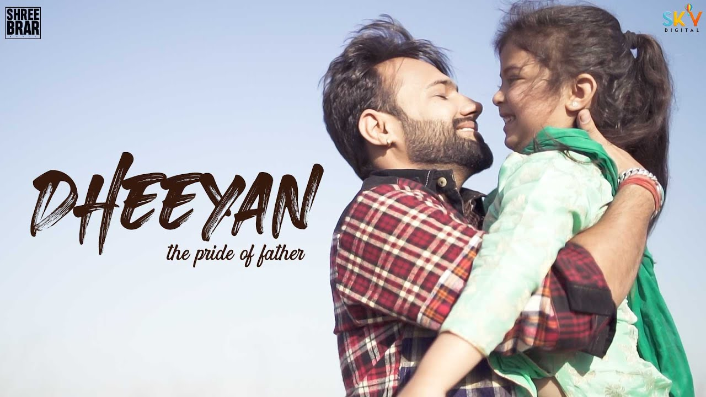 Dheeyan Lyrics - Shree Brar