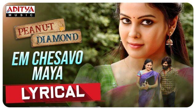 Em Chesavo Maya Lyrics - Peanut Diamond