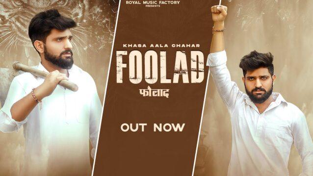 Foolad Lyrics - Khasa Aala Chahar