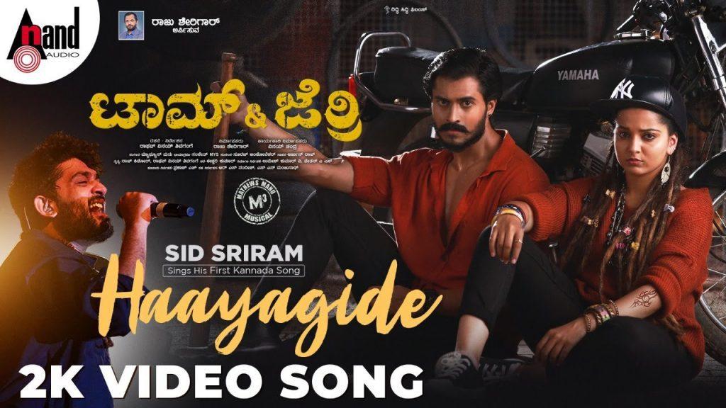 Haayagide Lyrics - Tom And Jerry | Sid Sriram
