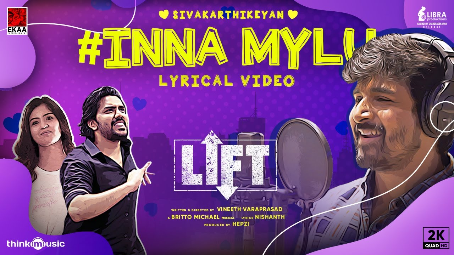 Inna Mylu Lyrics - Lift