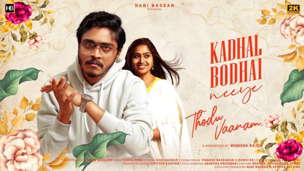 Kadhal Bodhai Lyrics - Thodu Vaanam