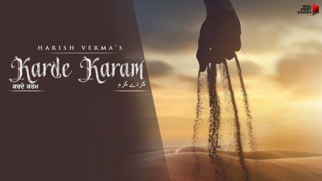 Karde Karam Lyrics - Harish Verma