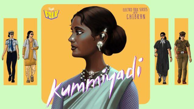 Kummiyadi Lyrics - Suganthia x Amirthavarshini