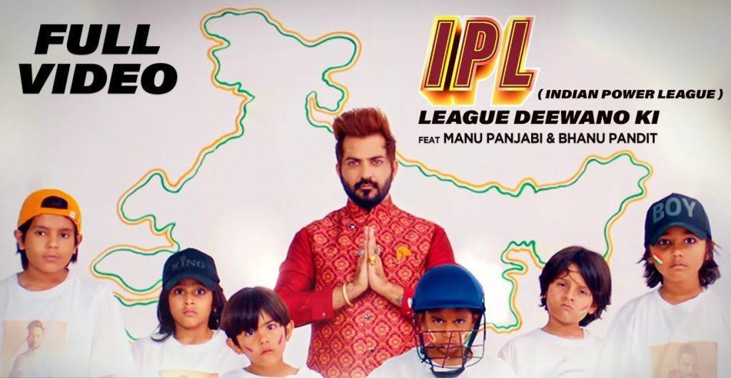 League Deewano Ki Lyrics - Bhanu Pandit