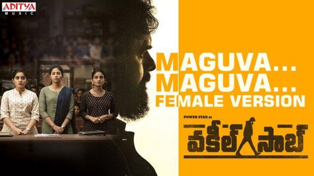 Maguva Maguva (Female Version) Lyrics - Vakeel Saab