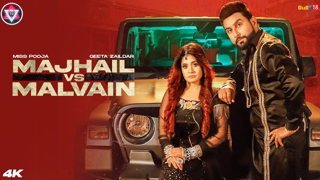 Majhail Vs Malvain Lyrics - Miss Pooja x Geeta Zaildar