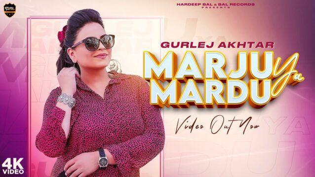 Marju Ya Mardu Lyrics - Gurlez Akhtar