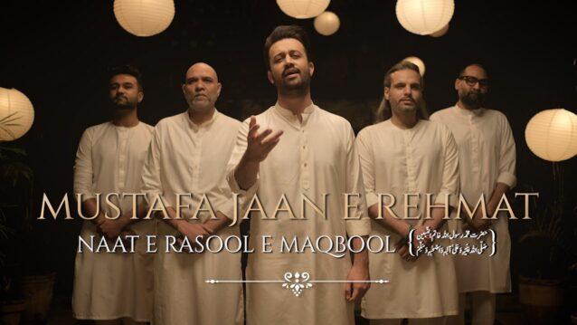 Mustafa Jaan E Rehmat Lyrics - Atif Aslam