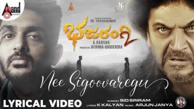 Nee Sigoovaregu Lyrics - Bhajarangi 2   Sid Sriram