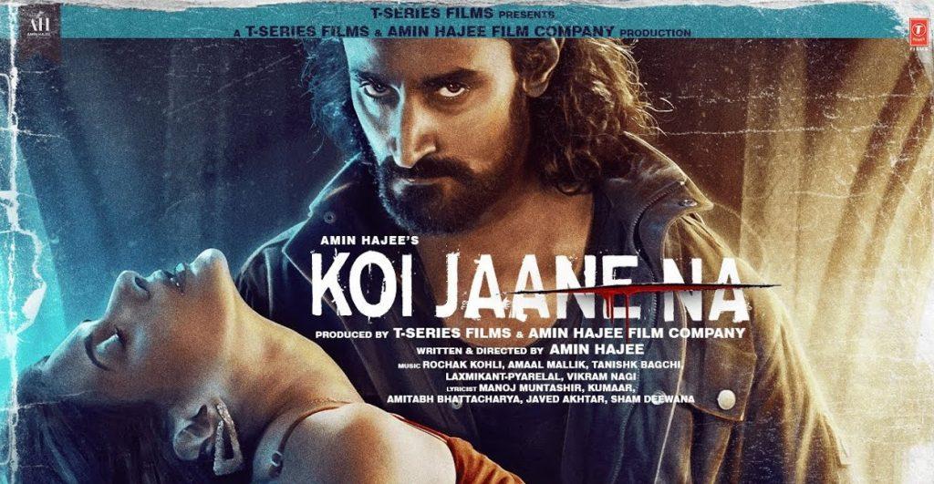 Rabb Manneya Lyrics - Koi Jaane Na   Neeti Mohan