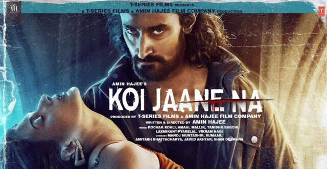 Rabb Manneya Lyrics - Koi Jaane Na | Neeti Mohan