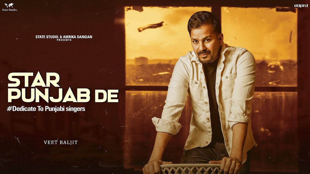 Star Punjab De Lyrics - Veet Baljit