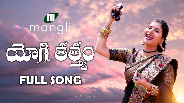 Yogi Tatvam Lyrics - Mangli