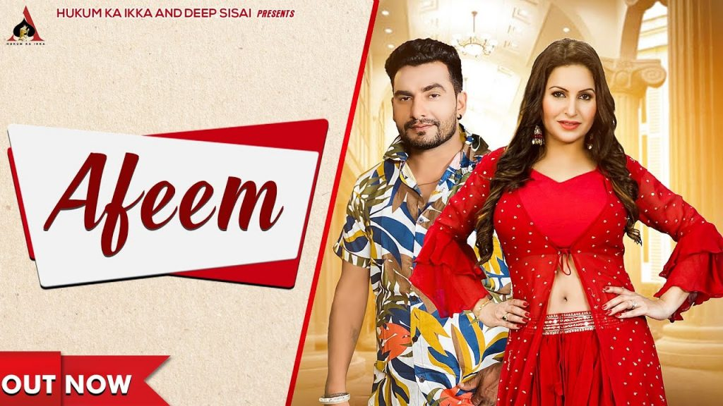 Afeem Lyrics - Raj Mawar