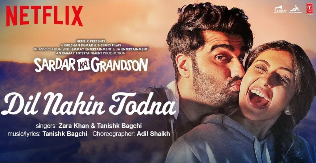 Dil Nahin Todna Lyrics - Sardar Ka Grandson
