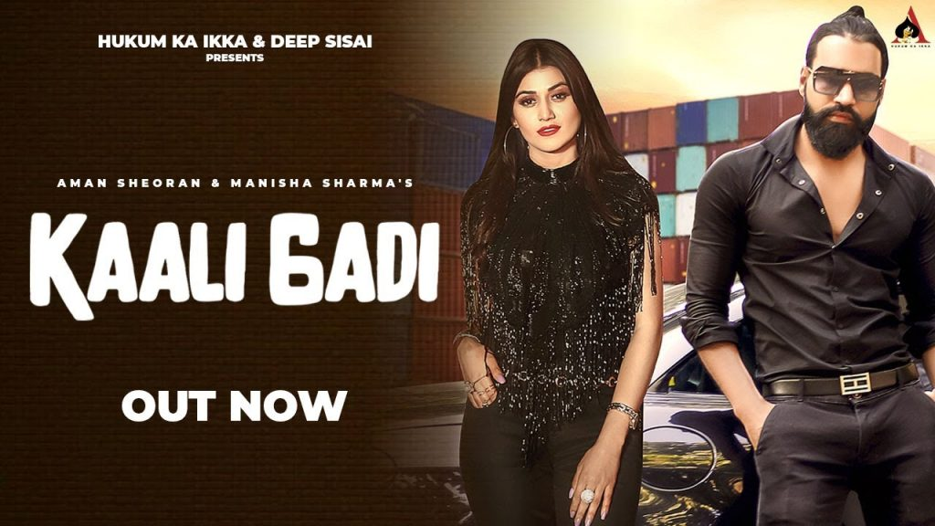 Kaali Gadi Lyrics - Aman Sheoran, Manisha Sharma