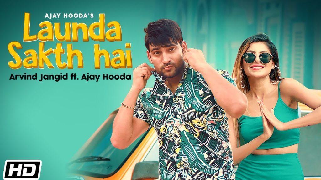Launda Sakth Hai Lyrics - Arvind Jangid