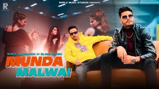 Munda Malwai Lyrics - Sukh Sarpanch