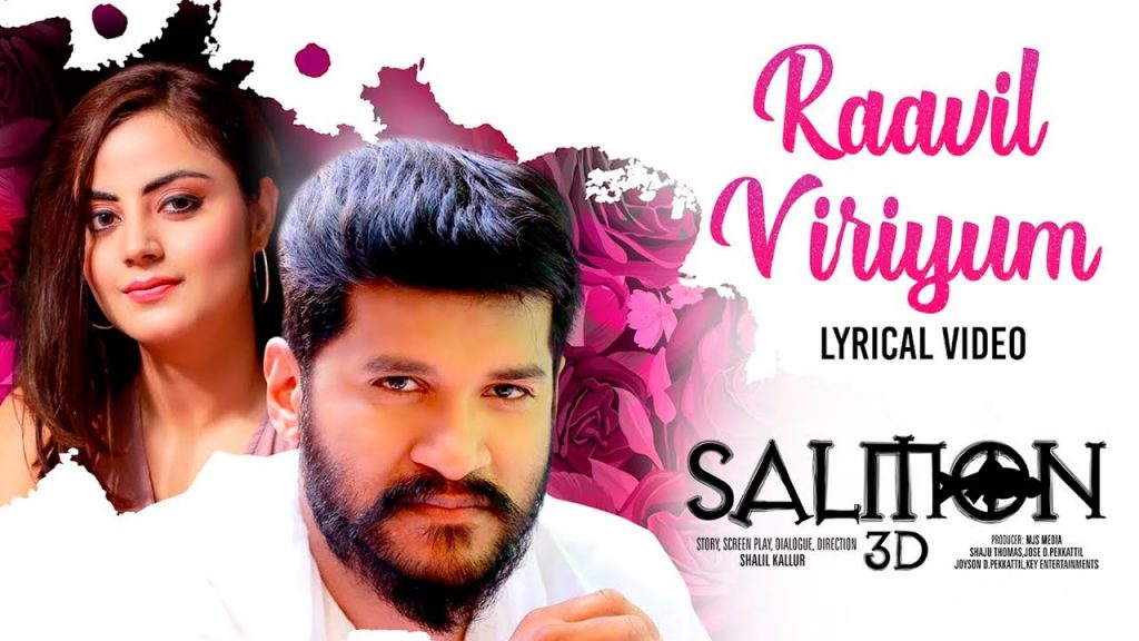 Raavil Viriyum Lyrics - Salmon 3d