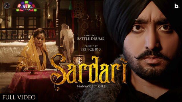 Sardari Lyrics - Manavgeet Gill