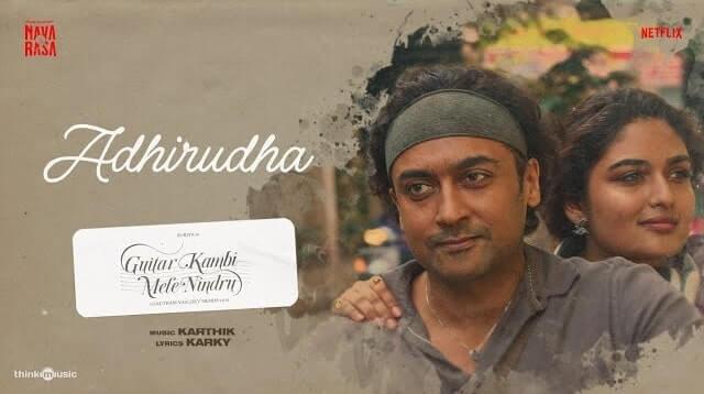 Adhirudha Lyrics - Navarasa   Karthik