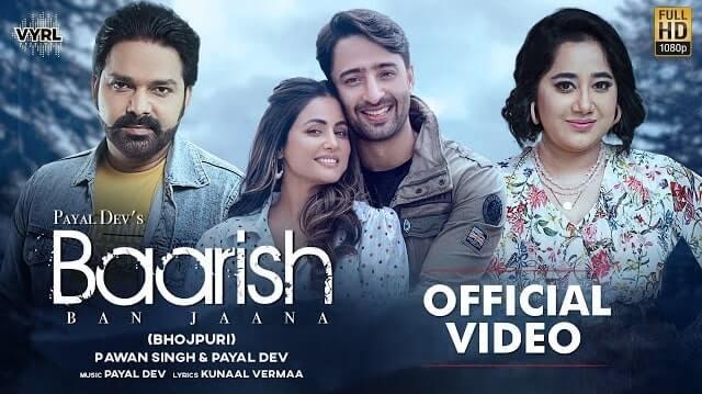 Baarish Ban Jaana (Bhojpuri) Lyrics - Pawan Singh | Payal Dev