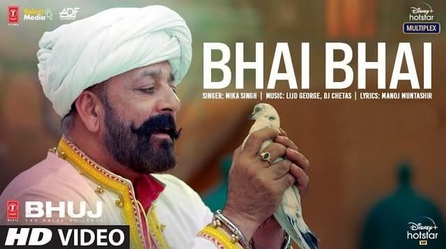 Bhai Bhai Lyrics - Bhuj | Mika Singh ft. Sanjay Dutt