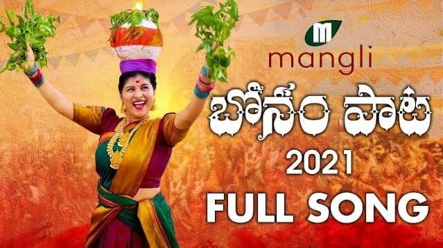 Bonalu Lyrics - Mangli, Chicha Charles