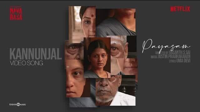 Kannunjal Lyrics - Navarasa   Sudha Raghunathan