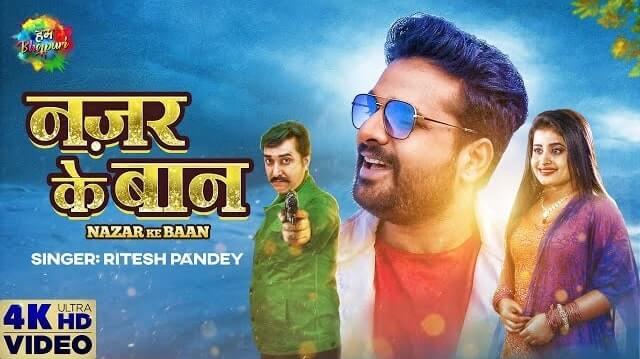 Nazar Ke Baan Lyrics - Ritesh Pandey