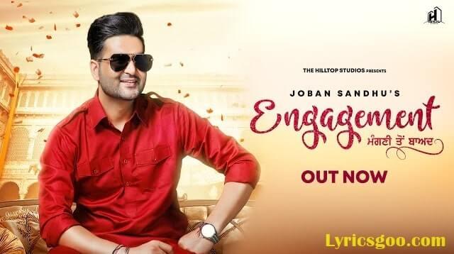 Engagement Lyrics - Joban Sandhu