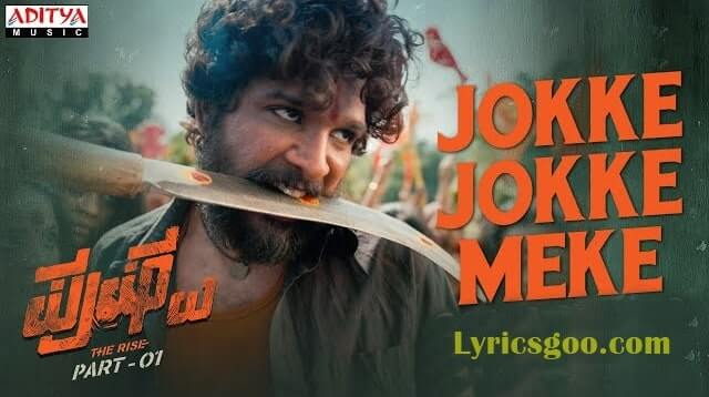 Jokke Jokke Meke Lyrics - Pushpa (Kannada) | Vijay Prakash