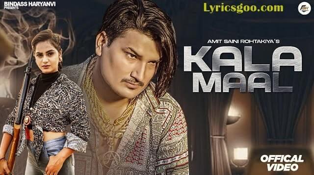 Kala Maal Lyrics - Amit Saini Rohtakiya