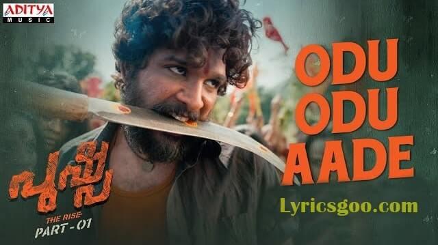 Odu Odu Aade Lyrics - Pushpa (Malayalam)   Allu Arjun