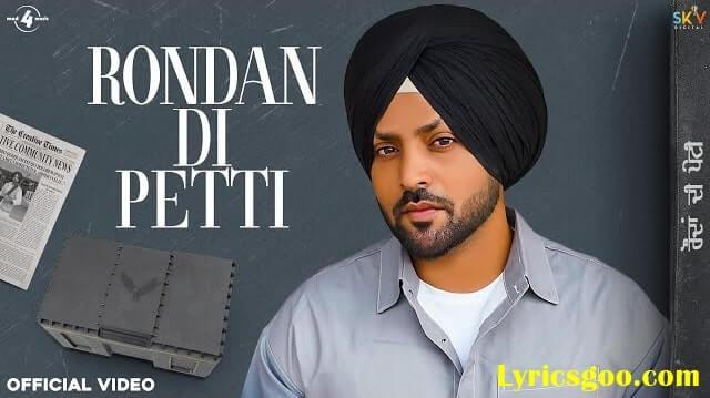 Rondan Di Petti Lyrics - Baaz Dhaliwal