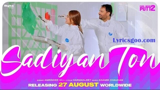 Sadiyan Ton Lyrics - Amrinder Gill | Chal Mera Putt 2