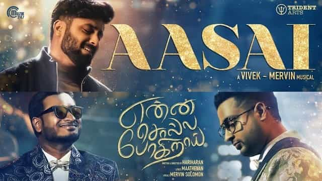 Aasai Lyrics - Enna Solla Pogirai | Mervin Solomon