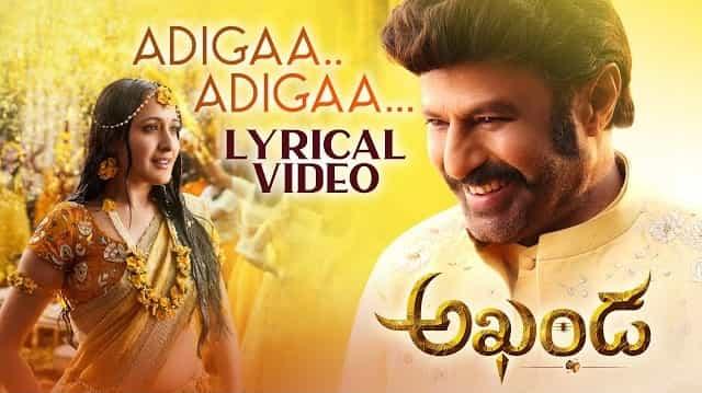 Adigaa Adigaa Lyrics - Akhanda