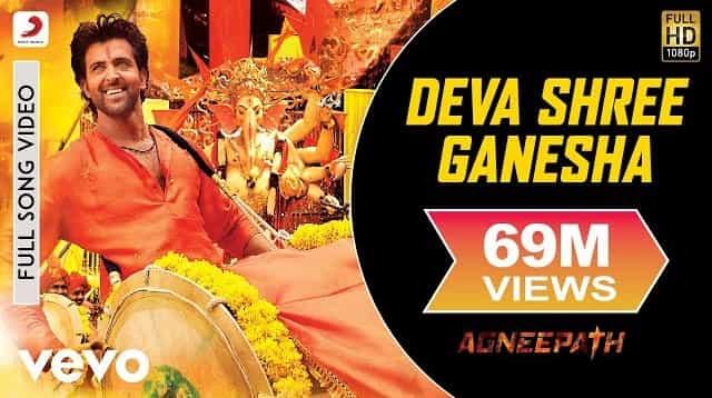 Deva Shree Ganesha Lyrics - Agneepath