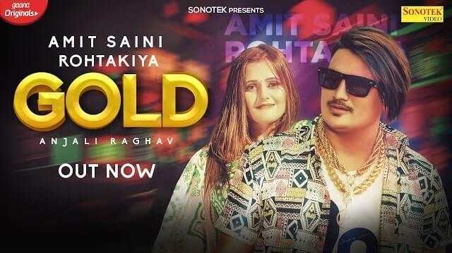 Gold Lyrics - Amit Saini Rohtakiya