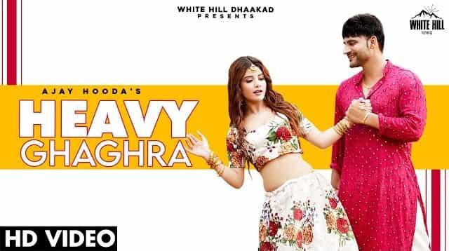 Heavy Ghaghra Lyrics - Sandeep Surila, Kanchan Nagar