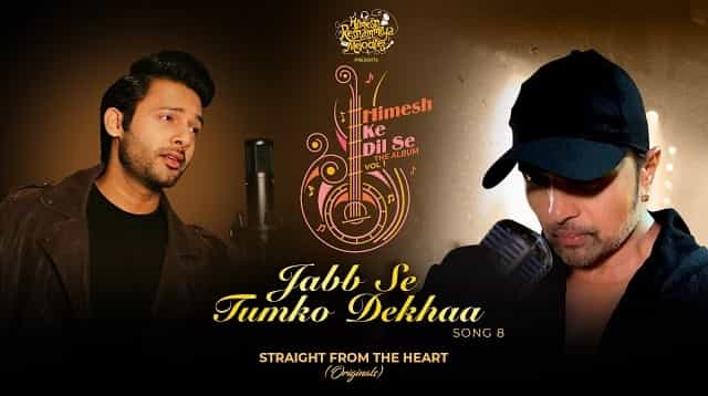 Jabb Se Tumko Dekhaa Lyrics - Stebin Ben