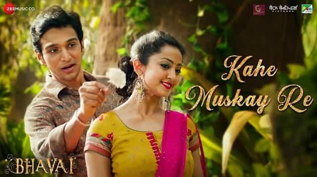 Kahe Muskay Re Lyrics - Bhavai | Shreya Ghoshal