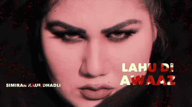Lahu Di Awaaz Lyrics - Simiran Kaur Dhadli