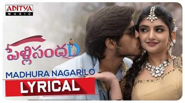 Madhura Nagarilo Lyrics - Pelli SandaD